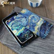 CASEIER Starry Night Phone Case + Gift Box For iPhone 5 6 7 8 Plus X Emboss Patterned Cover New Year Unique Gift Funda Capinha starry night christmas sled patterned wall stickers