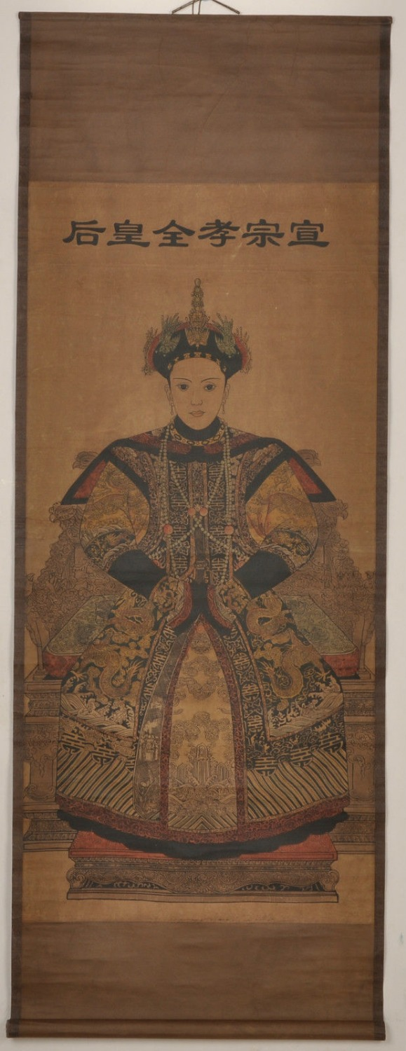 Exquisite chinês clássico pintura scroll - dinastia Qing imperatriz
