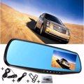 Низкая Цена 4.3 Дюймов HD 1080 P Cam Video Recorder Вид Сзади Реверсивный Парковка Зеркала Автомобиля Камера DVR