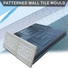 32.7*2.5cm Garden Path Paving Mold Wall Decorative Manually Paving Concrete