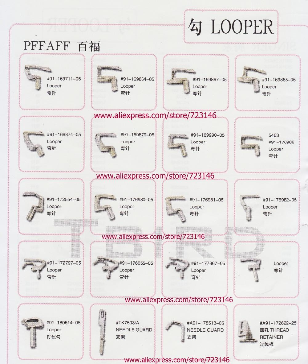 PFAFF 91-176981-05 MEDIUM LOOPER FOR PFAFF 5483PFAFF 91-176981-05 MEDIUM LOOPER FOR PFAFF 5483