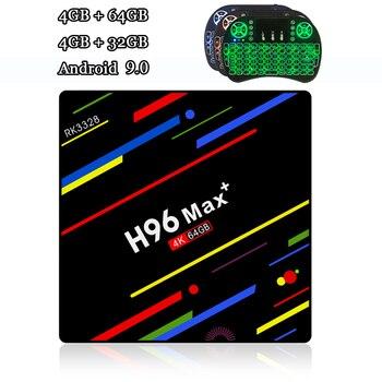 ТВ-приставка H96 MAX Plus на Android 8.1 от RUIJIE, смарт ТВ с четырехъядерным процессором RK3328 4 ГБ ОЗУ и 64 ГБ ПЗУ, ТВ-приставка c двумя диапазонами Wi-Fi 5 ГГц и 2,4 ГГц 4 ГБ ОЗУ 32 ГБ ПЗУ и разрешением 4K