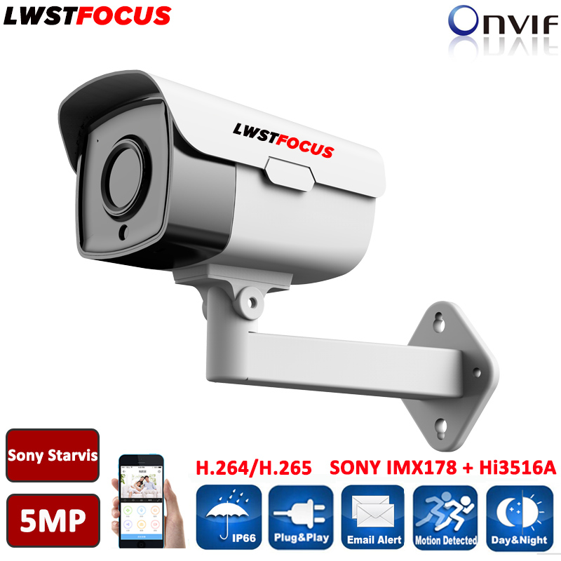 5MP IP Camera 2592*1944 Pixel HD 1944P Outdoor Network PoE Power Over Ethernet 1080P Metal Waterproof Security IP Bullet Camera 5mp super hd 2592 x 1944p network poe outdoor indoor security dome ip camera with hd 6mp 3 6mm lens support hikvision protocal