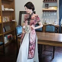 Cheongsam Long Section 2018 New Audrey Cheongsam Improved Daily National Wind Retro Dress Slim Thin Female