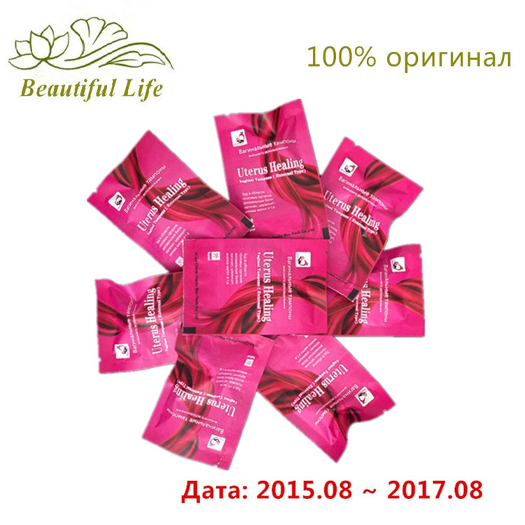 6pcs Uterus Healing tampons vaginal pearls clean point