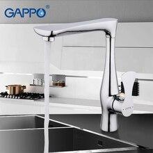 Gappo высокое качество воды кухонный кран на бортике Кухня раковина смеситель Водопроводной воды Одной ручкой Кухня кран G4033