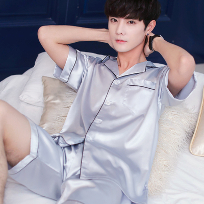 Big Size M-2XL Satin Silk Pajamas Long For Men Autumn Sleepwear Male Pajama Set Soft Nightgown For Men Pyjamas Sleep Lounge
