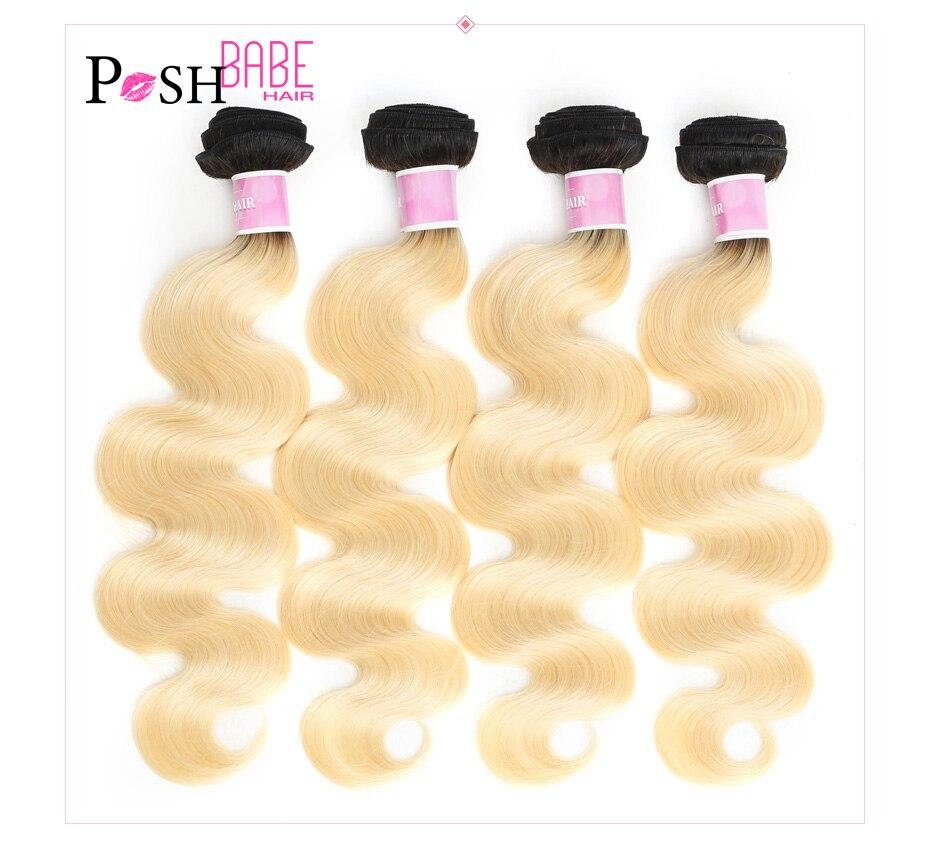 honey blonde bundles (6)