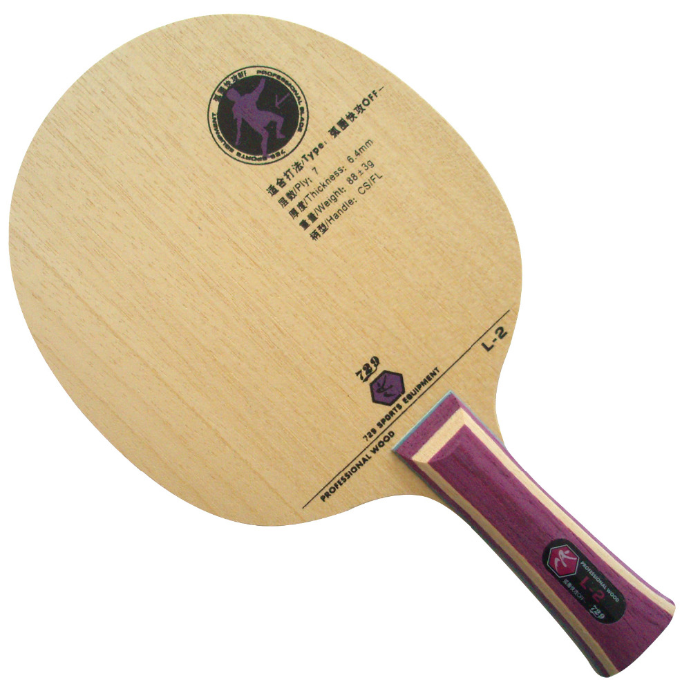 RITC 729 Friendship L-2 (L 2, L2) Professional Wood OFF- Table Tennis Blade for PingPong Racket