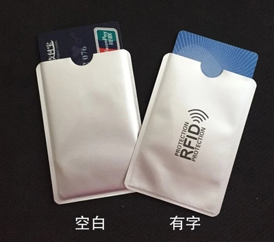 цена 10pcs Anti-Scan Card Sleeve Credit RFID Card Protector Anti-magnetic Aluminum Foil Portable Bank Card Holder