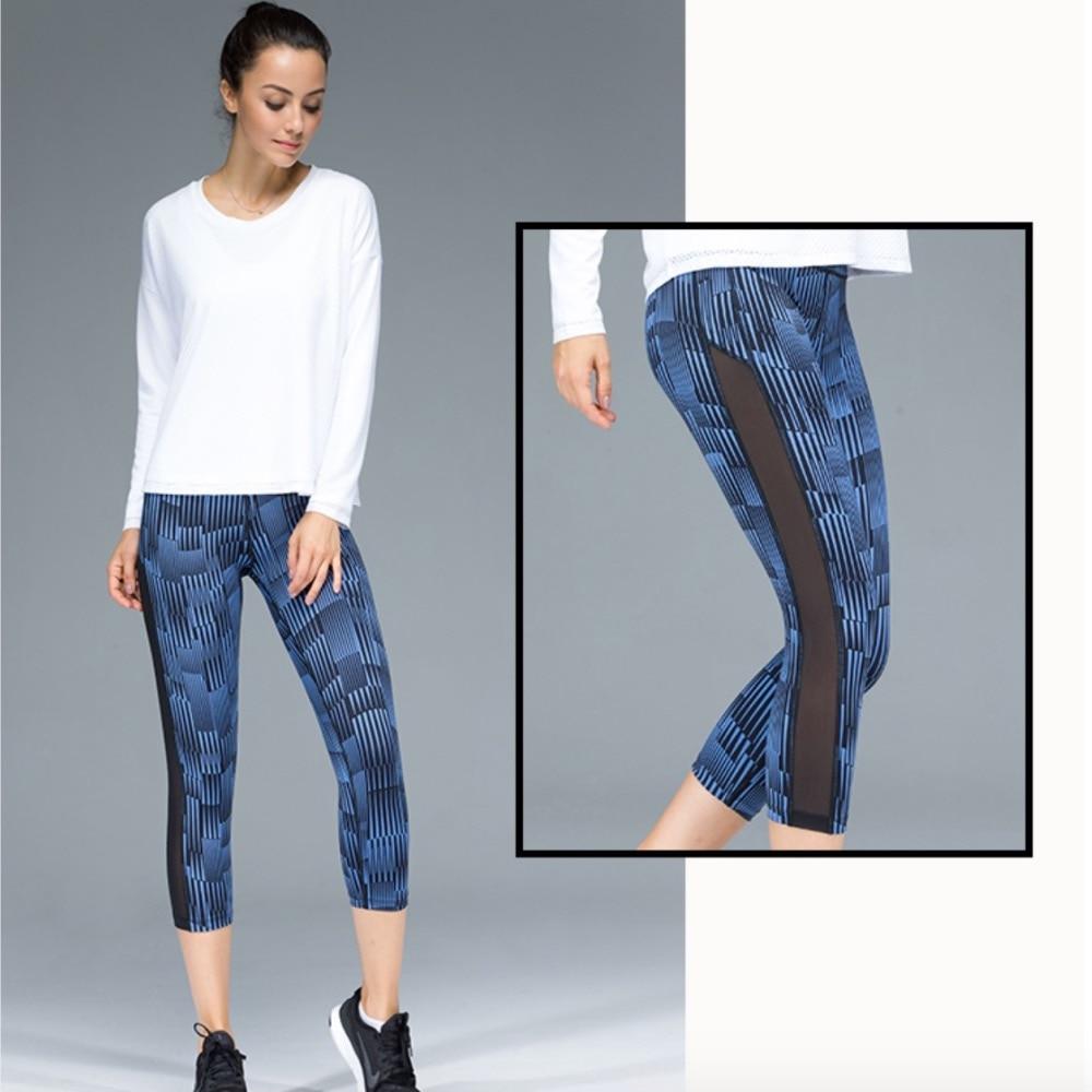 Pantallona të gjera U Yoga Fitness Capris Panel i mprehtë vertikal - Veshje sportive dhe aksesorë sportive - Foto 2