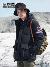 BOSIDENG new harsh winter goose down coat for men thicken outwear waterproof windproof hooded high quality deep winter B80142141