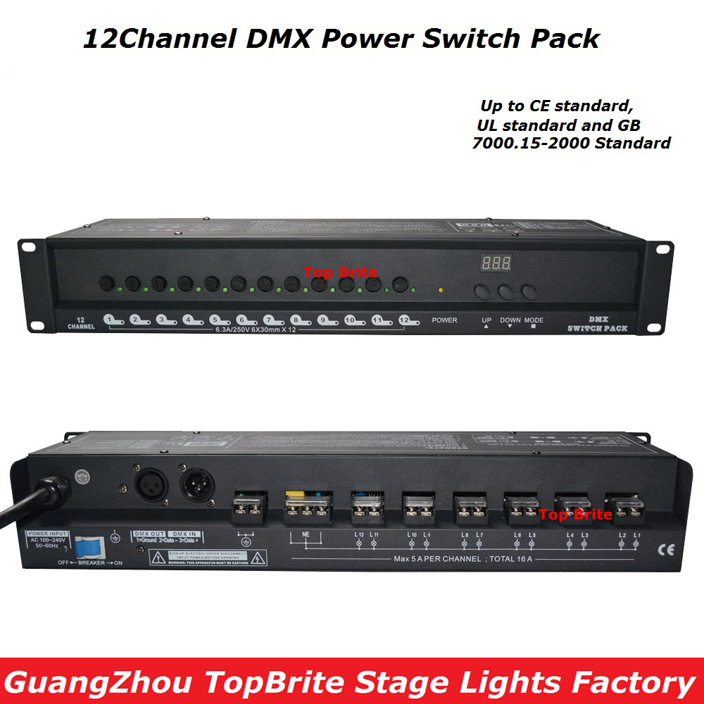 2016 Factory Price High Quality 1Pcs/Lot 12 Channels DMX Power Switch Pack Dj Disco Stage Lighting Equipments For Free Shipping triple quality tests t1590 t1599 color ink cartridge for epson factory price free shipping
