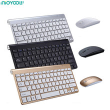 Teclado inalámbrico portátil para Mac Notebook Laptop TV box 2,4G Mini teclado ratón Set suministros de oficina para IOS Android Win 7 10(China)