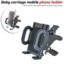 Baby Stroller Mobile phone holder Infant Stroller Bicycle Carriage Cart Accessory Plastic Bottle Cup Holder Baby Activity Produ недорого