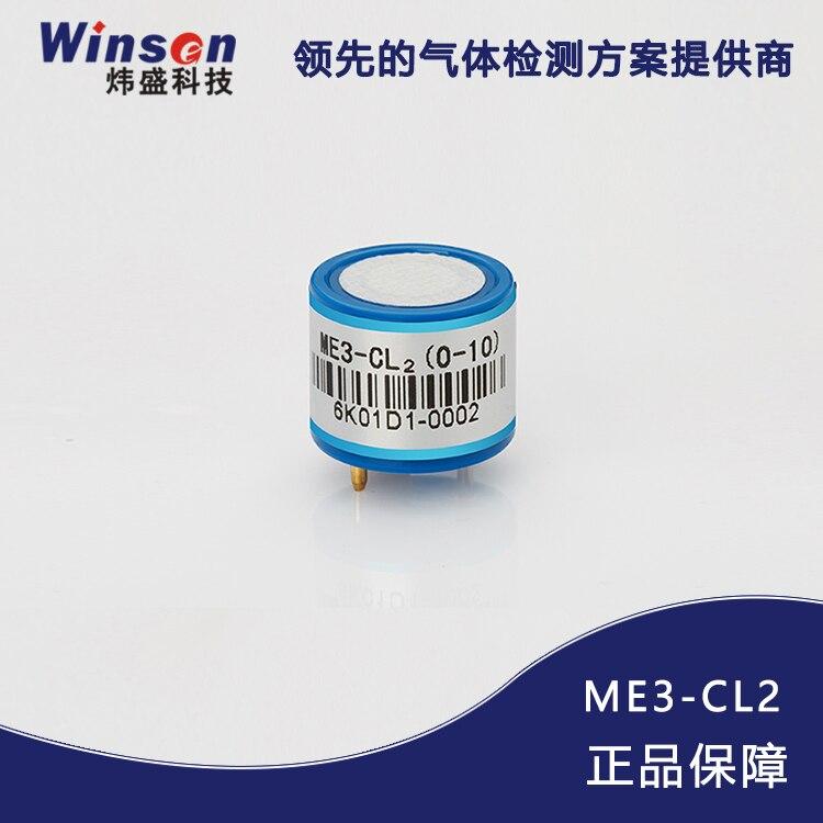 ME3 Cl2 electrochemical chlorine sensor for industrial use chlorine Cl2 gas sensor for cl2 generator detector