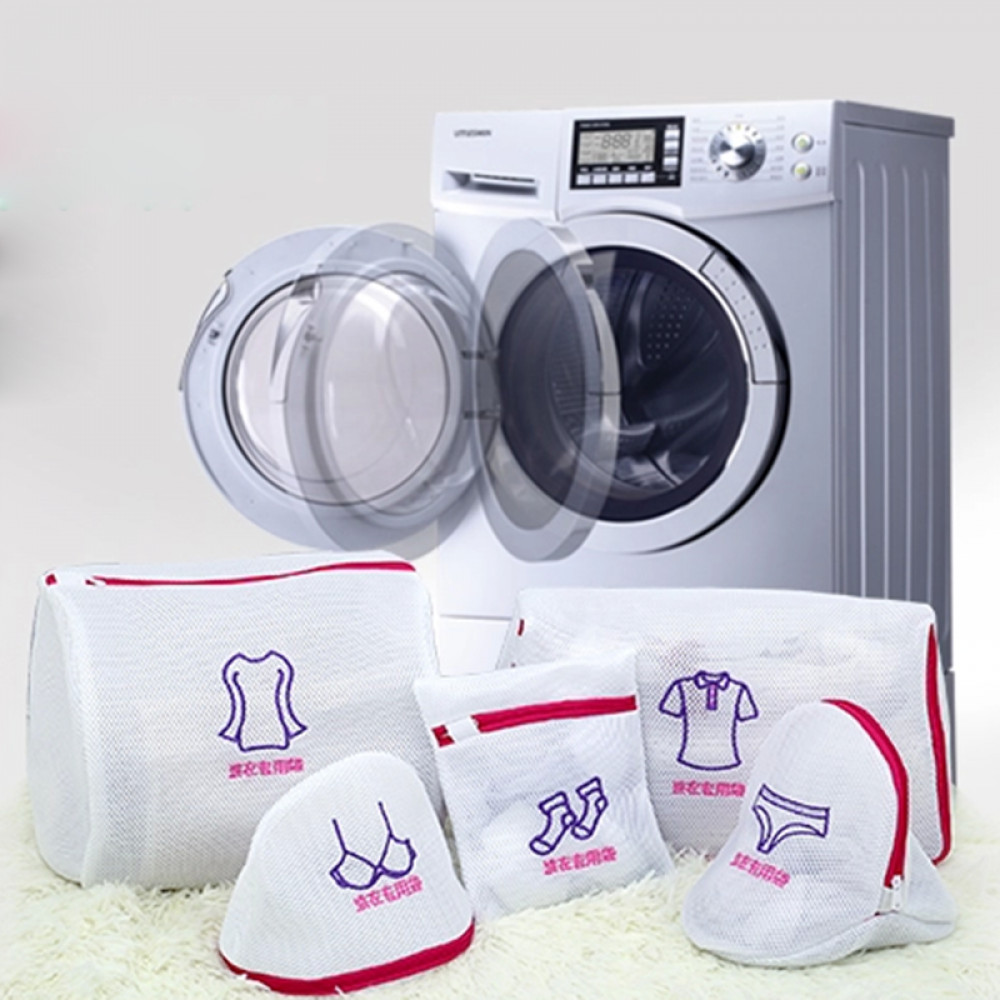 Bra Underwear Products Laundry Bags Baskets Mesh Bag Household Cleaning Tools Accessories Laundry Wash Care Set