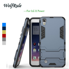 WolfRule Anti-knock sFor Phone Case LG X Power Cover Soft Silicone & Plastic Case For LG X Power Case K210 K220 Mobile Holder <
