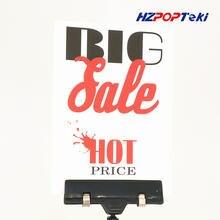 Поп постер жесткая бумага 300 г/кв М этикетка бирка на продажу