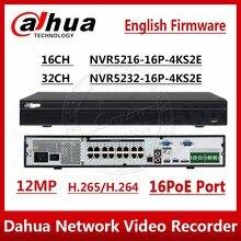 DHL Dahua enregistreur vidéo réseau 4K & H265 Lite
