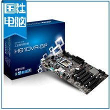 H61dvr-5p Industrial Motherboard H61 Large Panel 5 Times PCI Slot