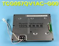 TCG057QV1AC-G10 5 7 ''Lcd screen