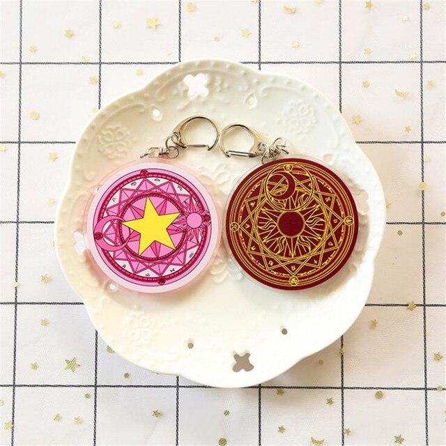 Аниме брелок Сакура собирательница карт магический круг
