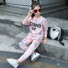 5-11 Years Kids Sports Suit Teenagers Tracksuit