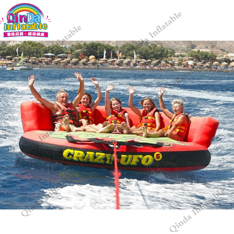 Inflatable crazy UFO air sofa,inflatable ufo chair for surfing fly all together from wave to wave air chair water sofa,Crazy UFO summer hot selling inflatable water sport flying inflatable crazy ufo for sale water ski tube