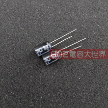 100PCS/50pcs Japan rubycon electrolytic capacitor 16v470uf 16V 8*11 YXA standard FREE SHIPPING 1206 smd capacitor 100uf 16v 107m 50pcs
