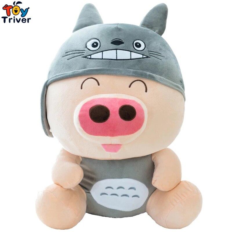 McDull Pig turned Totoro Frog Bear Rabbit Panda  Duck plush toy doll baby girl boy kids birthday Christmas gift Triver