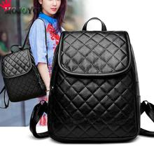 Fashion Black PU Leather Backpack Female Plaid Backpacks for