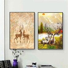 HAOCHU Nordic Landscape Decorative Painting Canvas Print Poster Wall Art Elk Animal Love Pastoral Home Living Room Study Mural