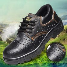 Masorini Mannen Veiligheidsschoenen Stalen Neus Stalen Binnenzool PU Veiligheid Laarzen Mannen Lace Up Lichtgewicht Ademende Casual Werkschoenen WW-640(China)