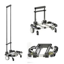 многофункциональная складная тележка на колёсах хозяйственная качественная для покупки хозяйственная складная корзина сумка тележка на колесах алюминиевого сплава портативная тележка для перевозки багажа