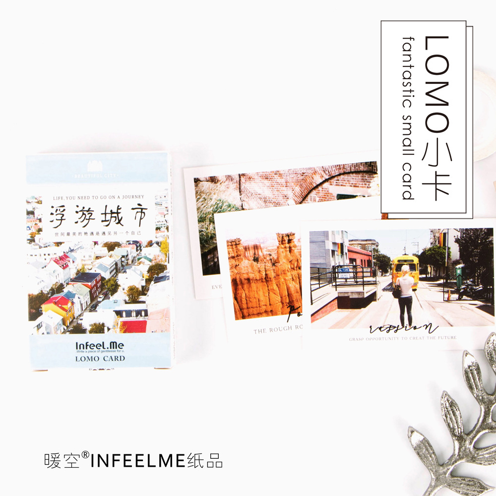 28Pcs/pack Floating City Greeting Card Mini LOMO Postcard Birthday Letter Envelope Gift Card Set Message Card M0465