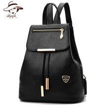 Новая мода для девочек Школьные ранцы одноцветное Цвет кожаный рюкзак путешествия Mochila высокое качество женская сумка студента Книга сумка