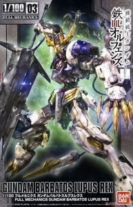 Image 1 - Bandai Gundam Full Mechanics Gundam Barbatos Lupus Rex Assemble Model Kits Action Figures Plastic Model toys