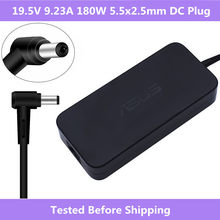 19.5V 9.23A 180W 5.5x2.5mm Laptop Charger ADP-180MB F AC Power Adapter For Asus ROG G75 G75VW G75VX GL502VT G750JW G750JM G750J(China)