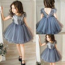 Одежда принцессы для маленьких девочек; детская одежда с круглым вырезом; без рукавов; с кисточками; из тюля; из полиэстера; с открытой спиной; с блестками; вечерние мини-платья; цельнокроеное
