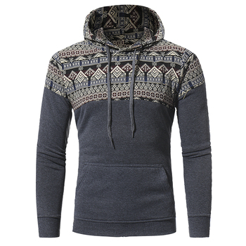 Men's Fashion Patchwork Pattern Hoodies