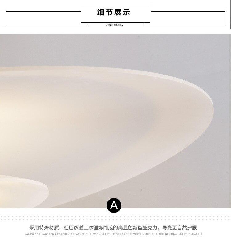 HTB1gUFVeouF3KVjSZK9q6zVtXXap - Modern Acrylic LED Pendant Light Shadow Dining Room Kitchen Light Designer Hanging Lamps Indoor Lighting