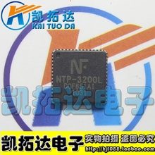 Si  Tai&SH    NTP-3200L  IC  integrated circuit