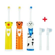 Детская электрическая зубная щетка Детские зубные щетки Детские Электрический массаж зубы гигиены полости чистить зубы с 3 шт. главы для детей