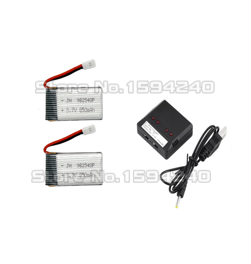 2pcs 850mah Batteries with 5in1 charger for for syma X5C X5 X5A X5C-1 X5SC X5SW Rc drone Spare Part rc drone lipo battery 850 mah li po battery for syma x5c x5sw with 5in1 charger box for x5 x5a x5sc x5sw mjx x705c x6sw