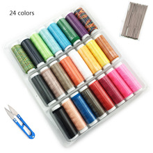 39 color 24 hand sewing thread, home embroidery machine line box durable strong hand-sewn containing needle
