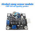 free shipping MP-503 air quality alcohol smoke detection MP503 sensor module