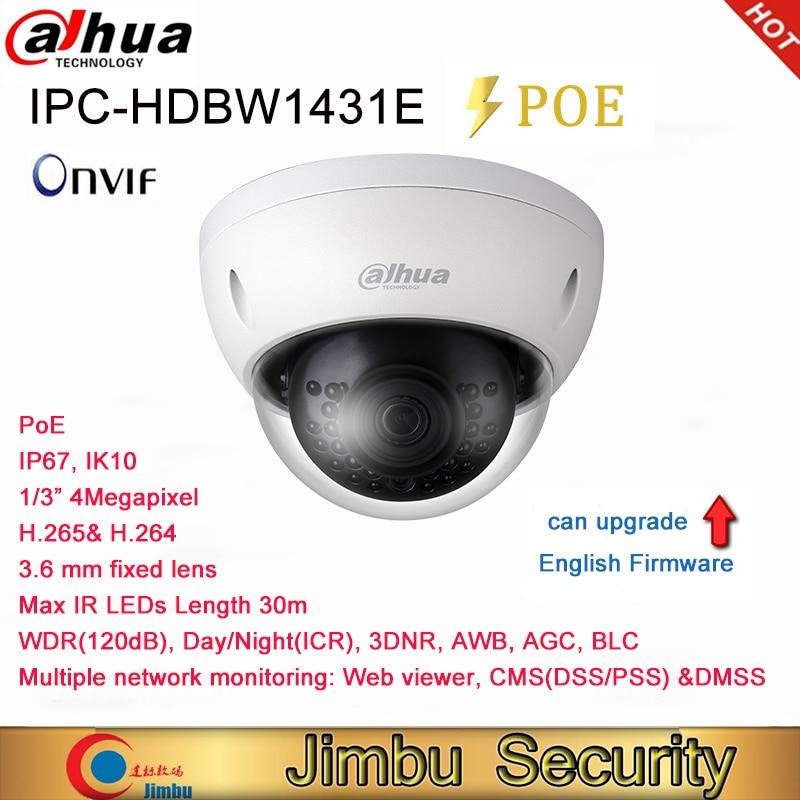 IP-камера видеонаблюдения, 4 МП, макс. длина 30 м