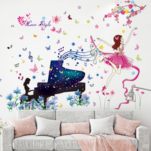 [shijuekongjian] Girl Dancers Wall Stickers PVC Material DIY Piano Player Mural Decals for Kids Room Baby Beroom Decoration