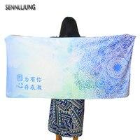 SENNLLJUNG Vs Microfibre Towel Bath Towels For Adults Outdoor Absorbent Functional Beach Towel A Bath Towel Serviette De Bain